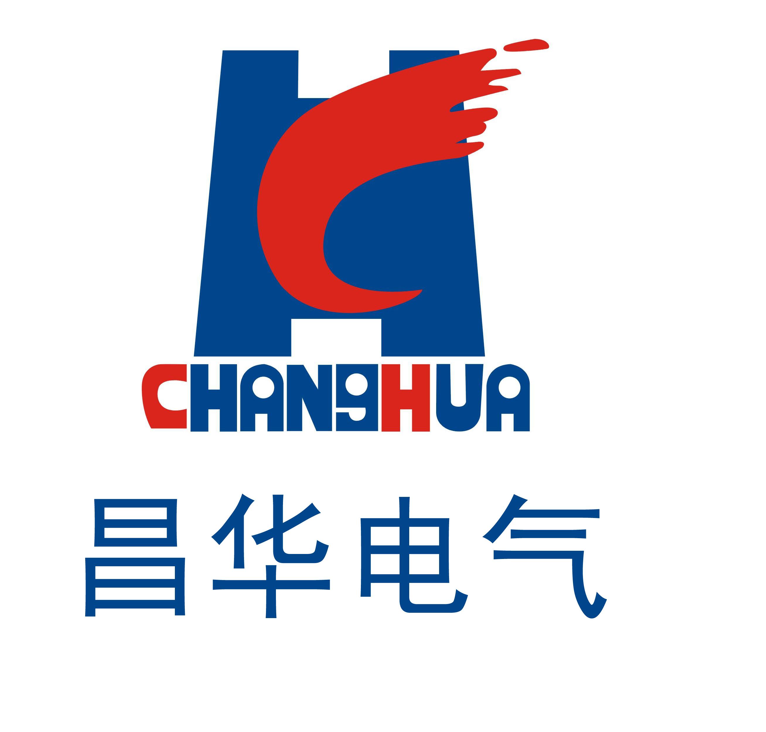 昌华电气设备集团有限公司