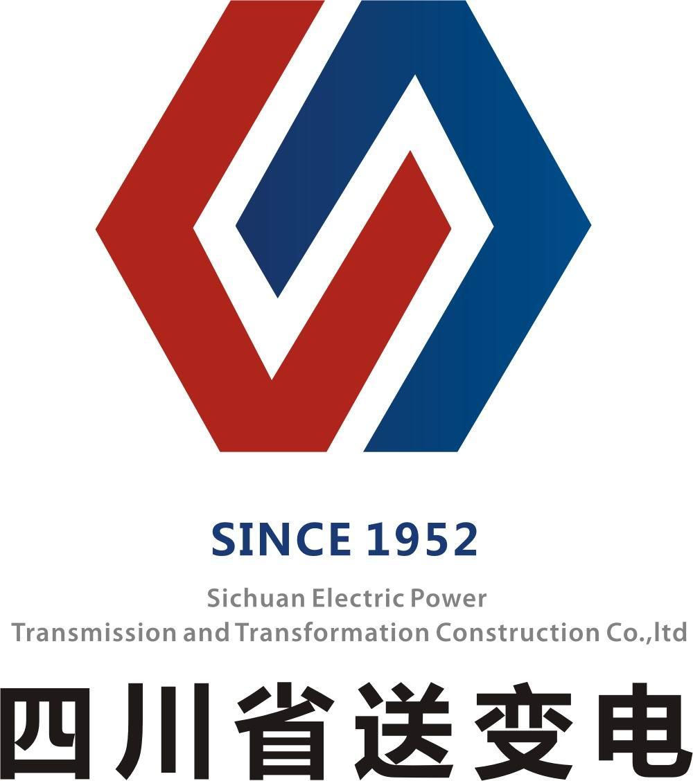 四川省送變電建設有限責任公司武漢分公司