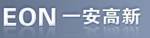 武汉一安高新技术股份有限公司