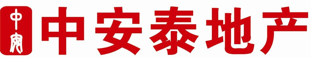 武汉中安泰房地产经纪有限公司