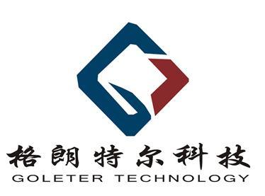 中山格朗特尔电气科技有限公司