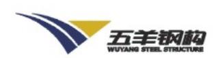 广州五羊钢结构有限公司