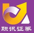 联讯证券有限责任公司揭阳临江北路证券营业部
