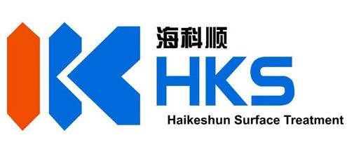 广州市海科顺表面处理有限公司