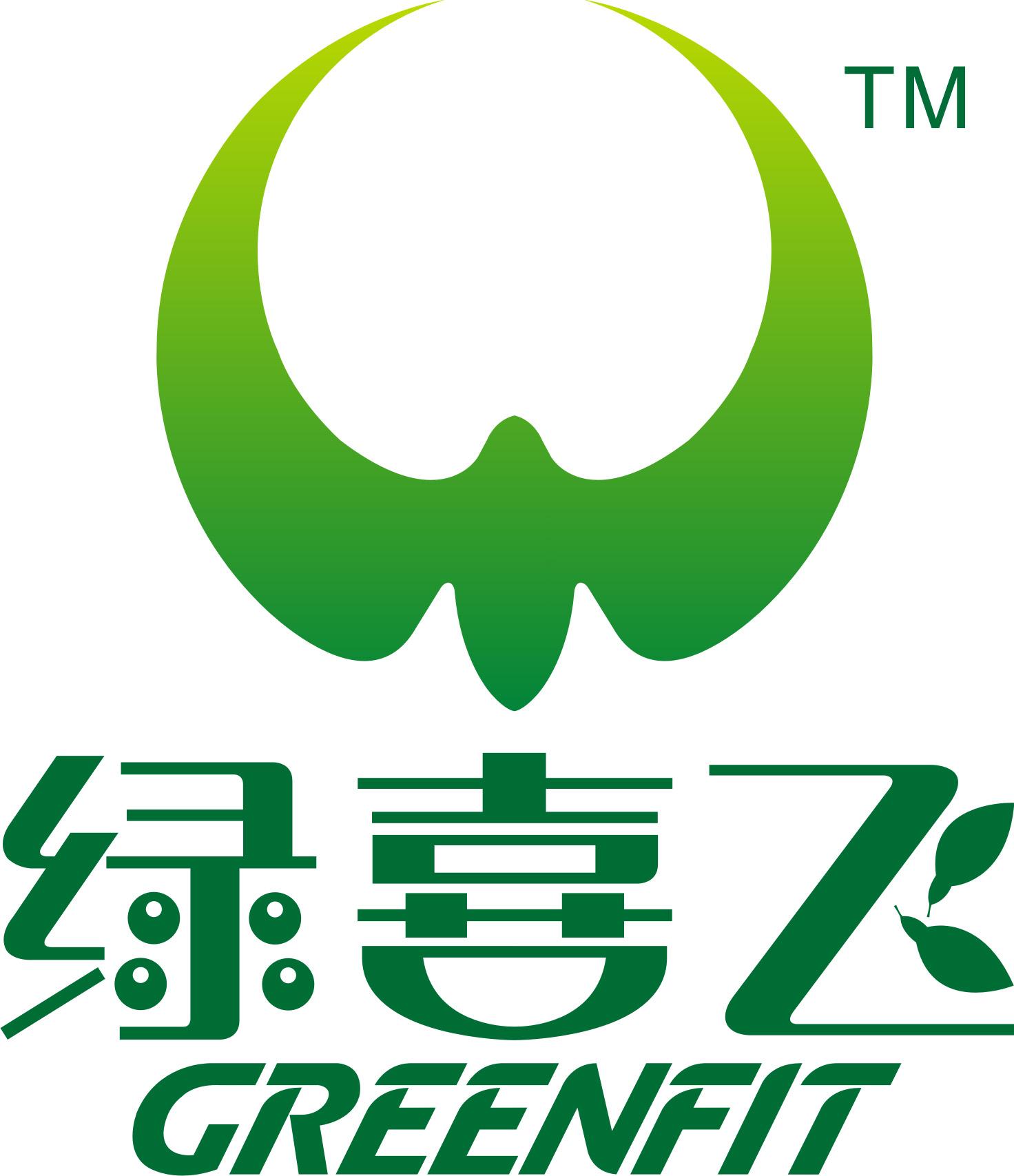 广州绿色生命药业有限公司