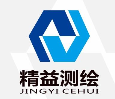 广州市精益测绘技术有限公司