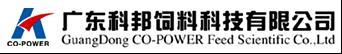 广东科邦饲料科技有限公司