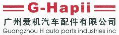 广州爱机汽车配件有限公司最新必发彩票国际娱乐信息