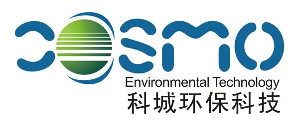 广州科城环保科技有限公司