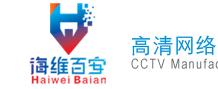 广州百安网络科技有限公司