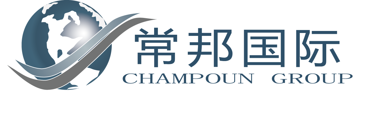 广州市常邦旅游规划设计有限公司