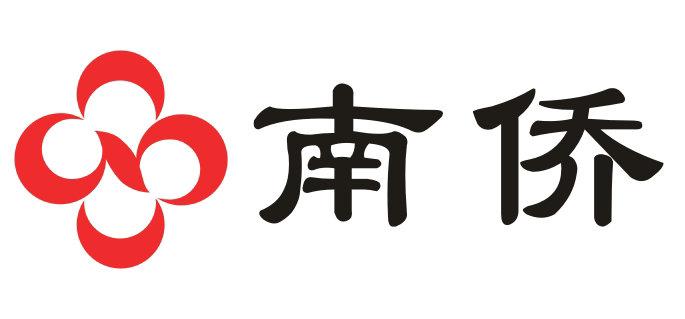 广州南侨食品有限公司
