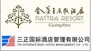 广州金叶子酒店有限公司