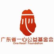 广东省红十字会企业家会员服务总队-最新招聘信息