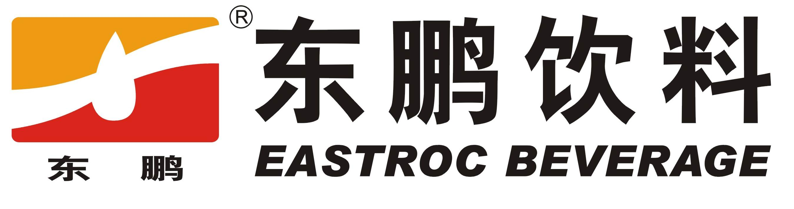 广州市东鹏食品饮料有限公司