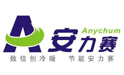 广东致佳热能设备科技有限公司