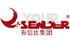 深圳市有信达物流集团有限公司
