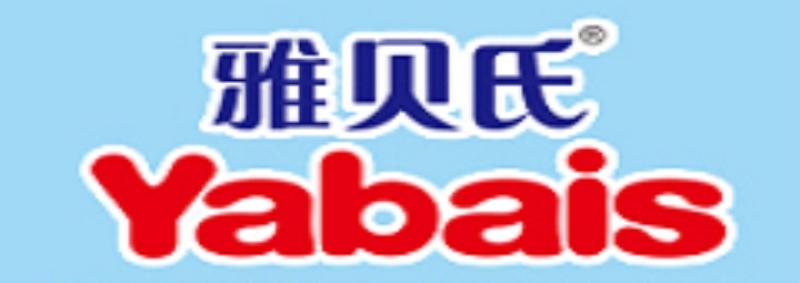雅贝氏(深圳)乳业有限公司
