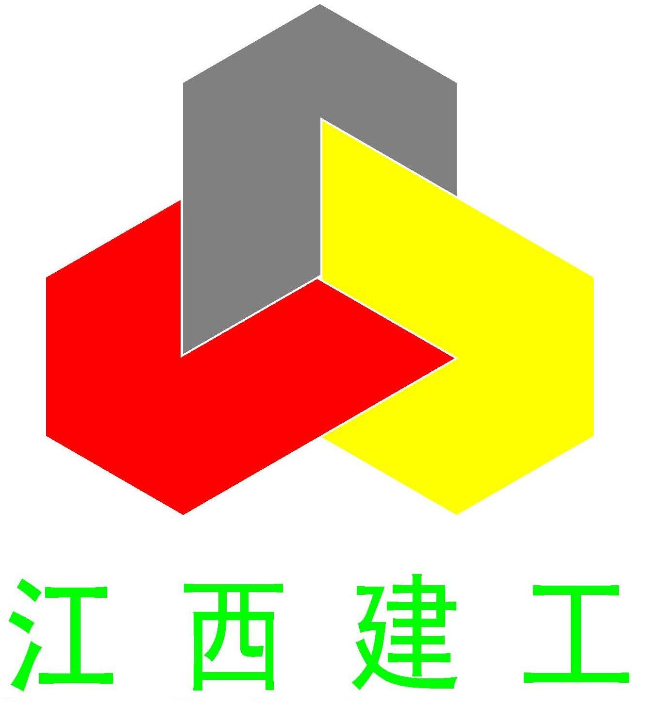 江西省安装工程有限公司深圳分公司