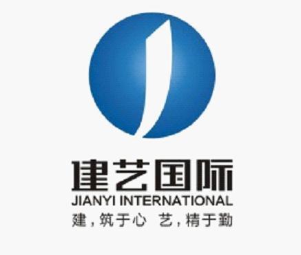 深圳市建藝國際工程顧問有限公司