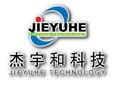 深圳市杰宇和科技有限公司