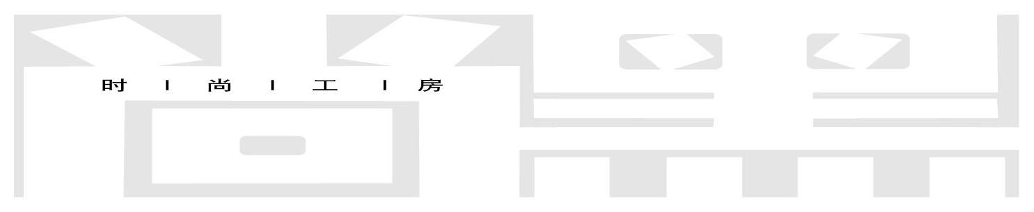 深圳市时尚工房眼镜有限公司