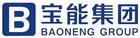 深圳市深艺景观园林设计工程有限公司