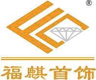 深圳市福麒珠宝首饰有限公司