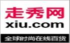 深圳走秀网络科技有限公司