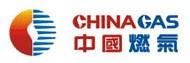 中國燃氣控股有限公司