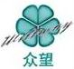 深圳市眾望工程管理有限公司