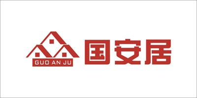 深圳市国安居装饰设计工程有限公司