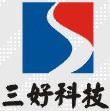 深圳市三好科技有限公司最新招聘信息