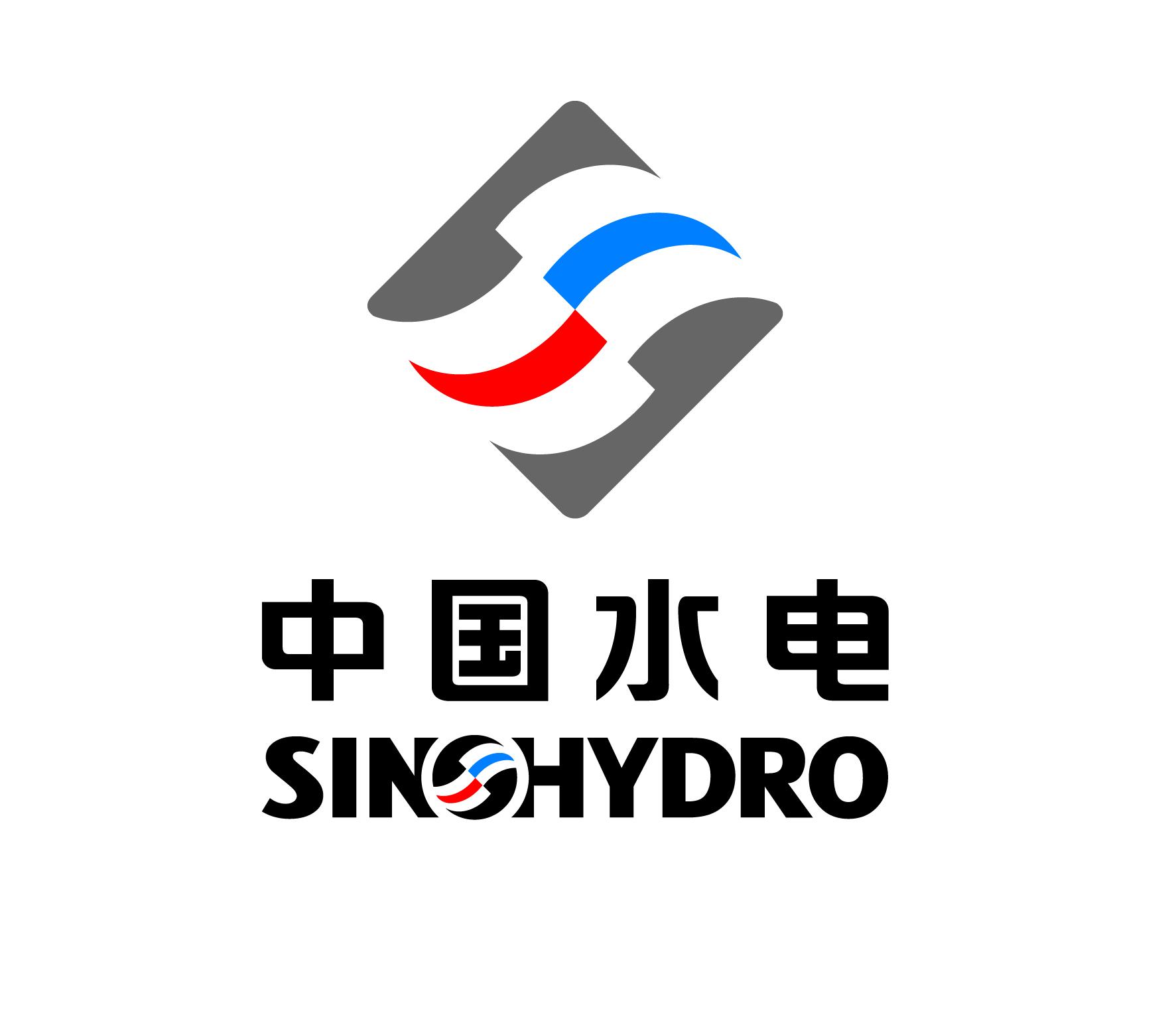 中国水电十四局深圳地铁7号线7306标项目经理部