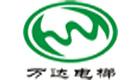 深圳万达电梯有限公司