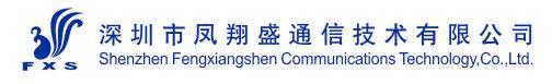 深圳市凤翔盛通信技术有限公司