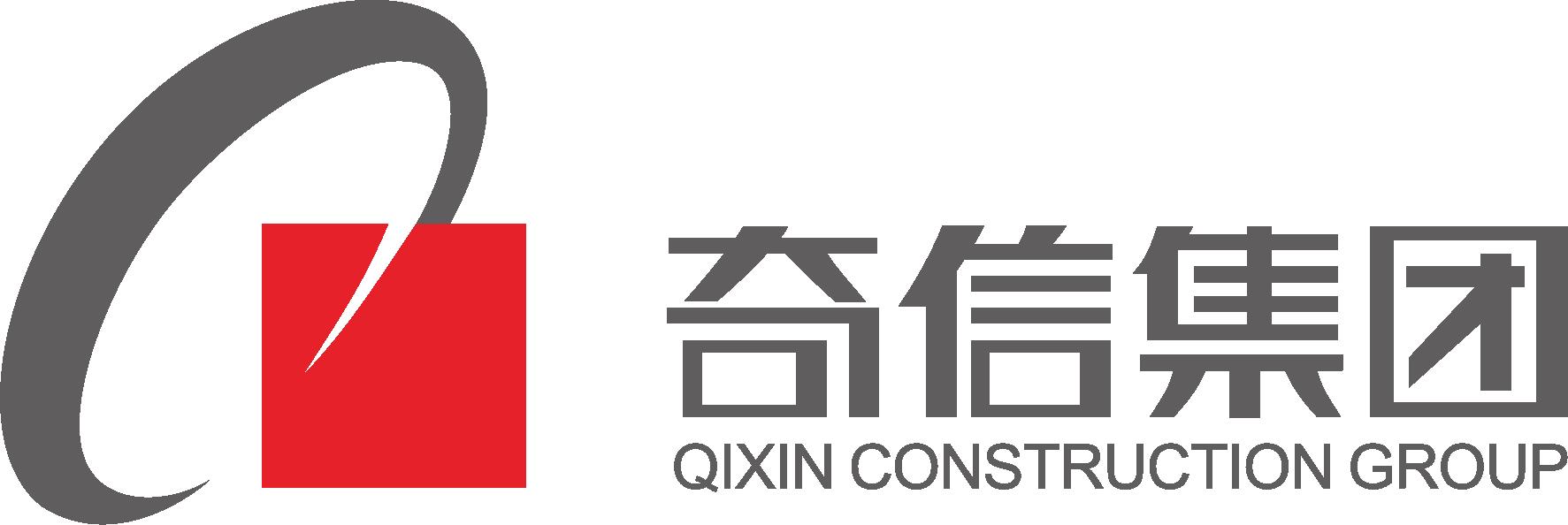 深圳市奇信建设集团股份有限公司最新招聘信息