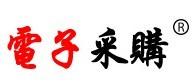 深圳市格瑞思特广告有限公司