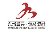 深圳市九州盛典广告有限公司