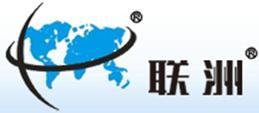 深圳市联洲税务师事务所有限公司