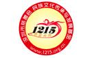 深圳市慈善会民族文化传承与发展基金最新招聘信息