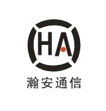 广东瀚安通信工程有限公司最新招聘信息
