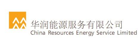 华润能源服务有限公司