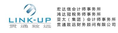 深圳市贯通致远财务顾问有限公司