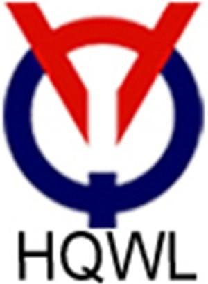 深圳华强物流发展有限公司最新招聘信息