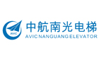 深圳市中航南光电梯工程有限公司