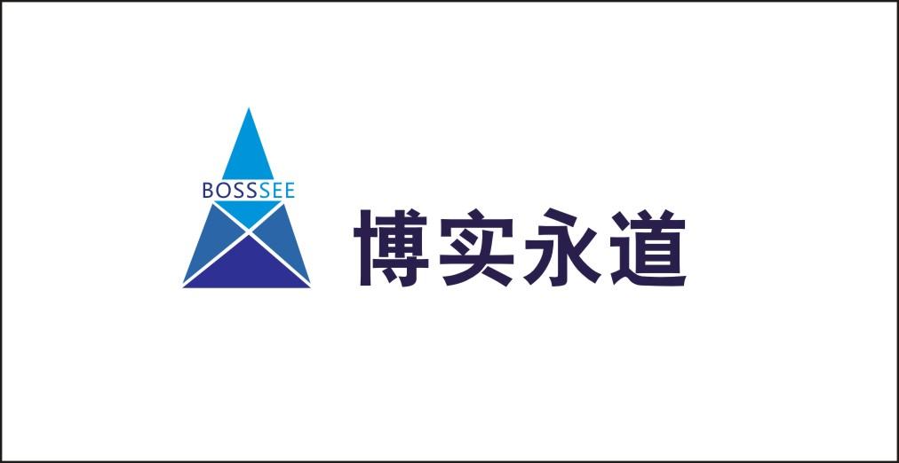 深圳市博实永道电子商务有限公司