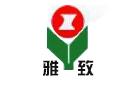 深圳市新南山控股(集团)股份有限公司