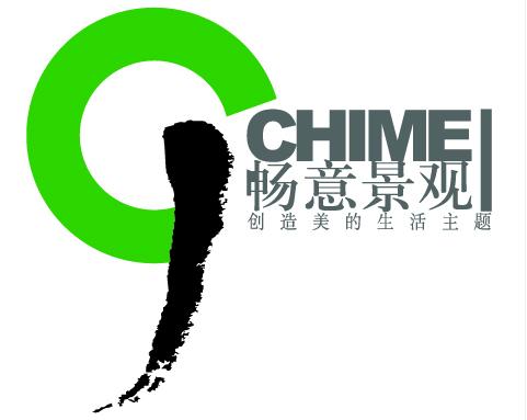 深圳市畅意园林景观有限公司