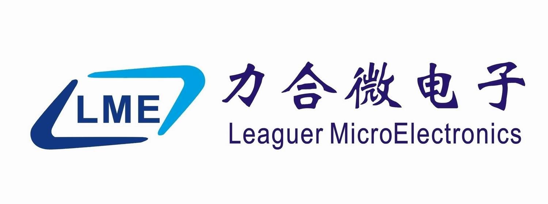 深圳市力合微电子股份有限公司